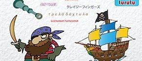 Ditamatte - Pirati