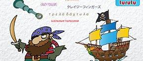 Crazyfingers - Pirates
